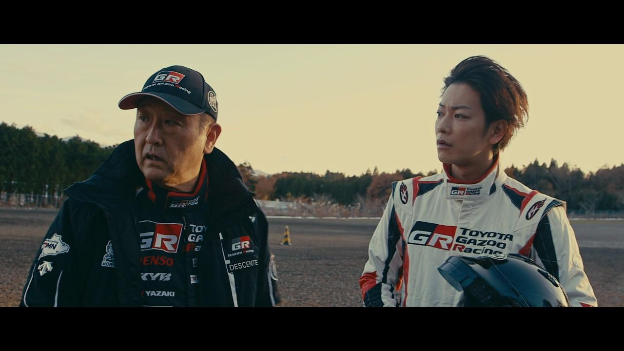 画像: TOYOTA GAZOO Racing TAKERU SATOH MEETS GAZOO MORIZO篇 youtu.be