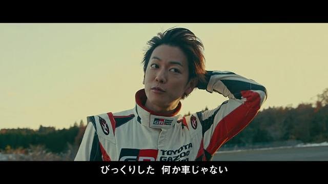 画像3: かっけぇ!トヨタ社長が佐藤健を乗せてドリフトしまくるファンキーすぎる動画!