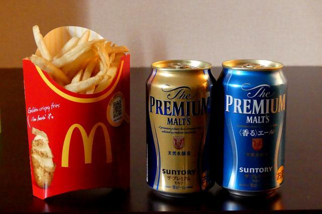画像: #007 悪いとわかっていても、やめられない ~フライドポテト&ビール~