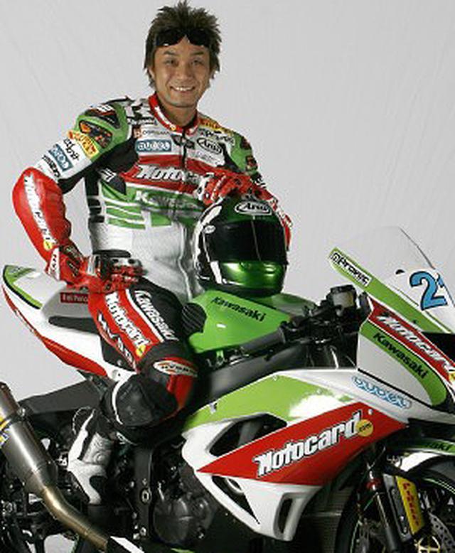 画像: Kawasaki モータースポーツ情報|スーパースポーツ ライダー紹介|