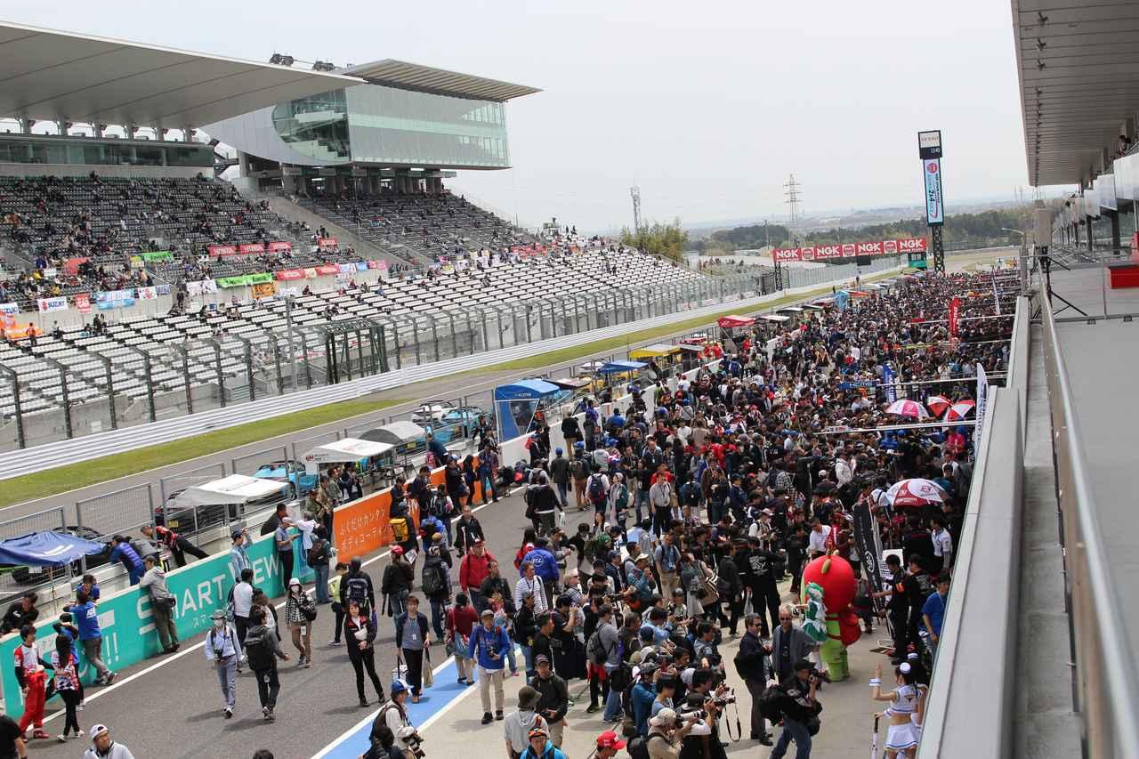画像8: 鈴鹿2&4レース