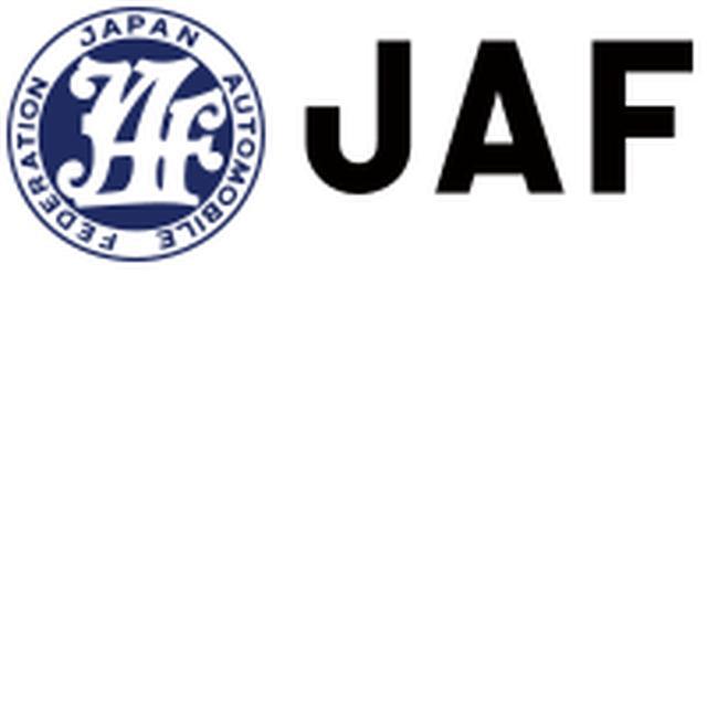 画像: JAF(一般社団法人日本自動車連盟 会長 矢代隆義)は6月9日(金)~23日(金)の15日間、JAFホームページ内で「信号機のない横断歩道に関するアンケート」を実施し、その集計結果をまとめました。