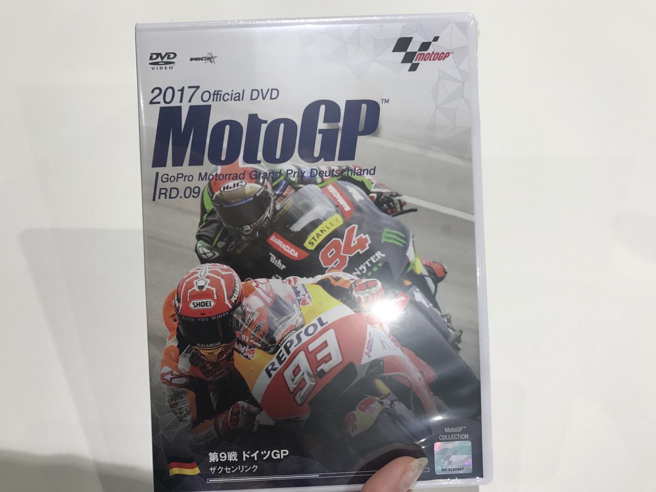 画像2: 【懸賞クイズ】ドイツGP、マルケスの前を走り、一時はトップに躍り出た、地元ドイツのルーキーライダーの名前は?