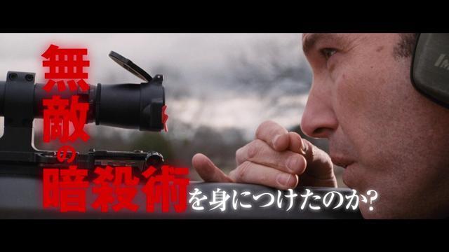 画像: ブルーレイ&DVD『ザ・コンサルタント』トレーラー 5月17日リリース www.youtube.com