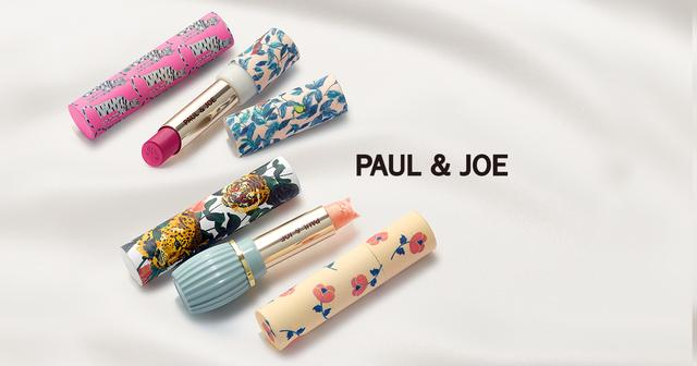 画像: PAUL & JOE BEAUTE