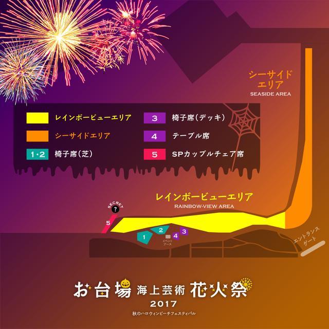 画像: チケット詳細はこちらから t.pia.jp