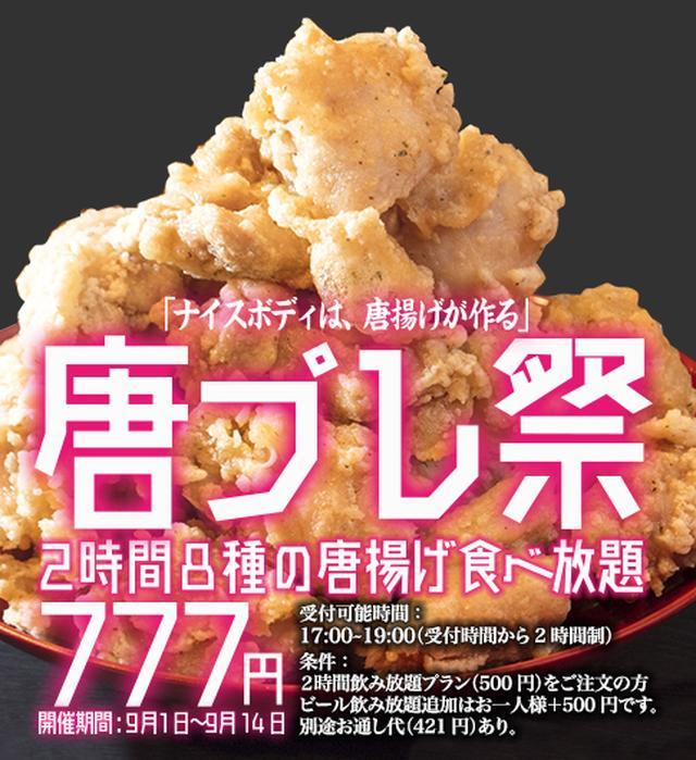 画像: shupure-sakaba.jp