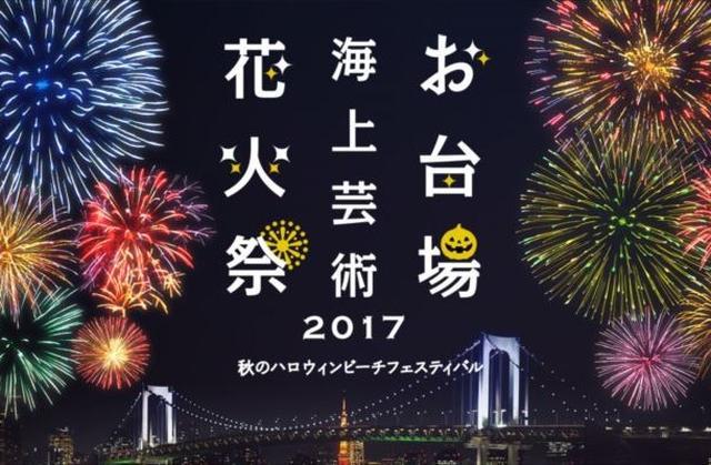 画像: sp.jorudan.co.jp