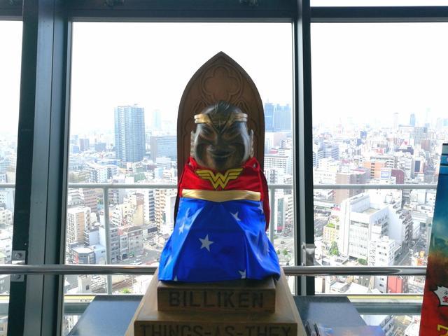 画像1: wwws.warnerbros.co.jp