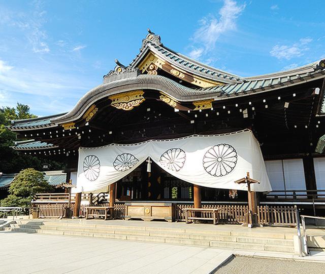 画像: 靖国神社
