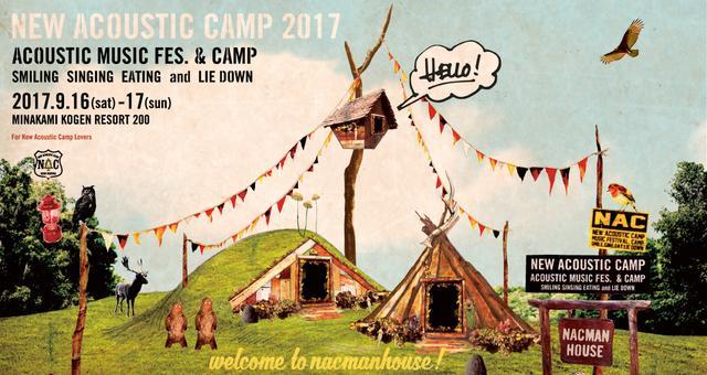 画像: newacousticcamp.com