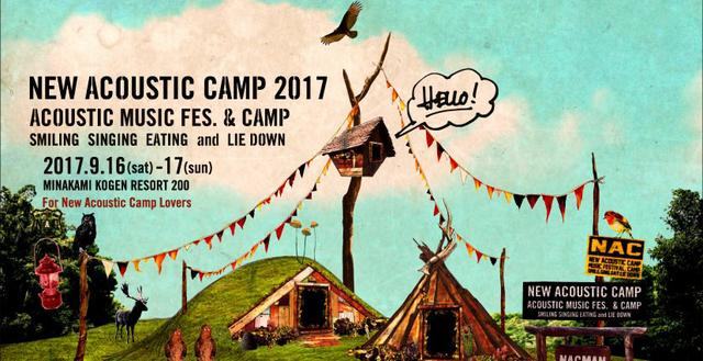 画像: New Acoustic Camp 2017 | ニューアコ2017
