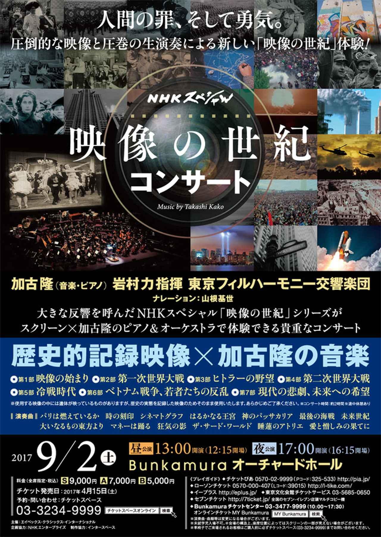 画像2: www.ints.co.jp