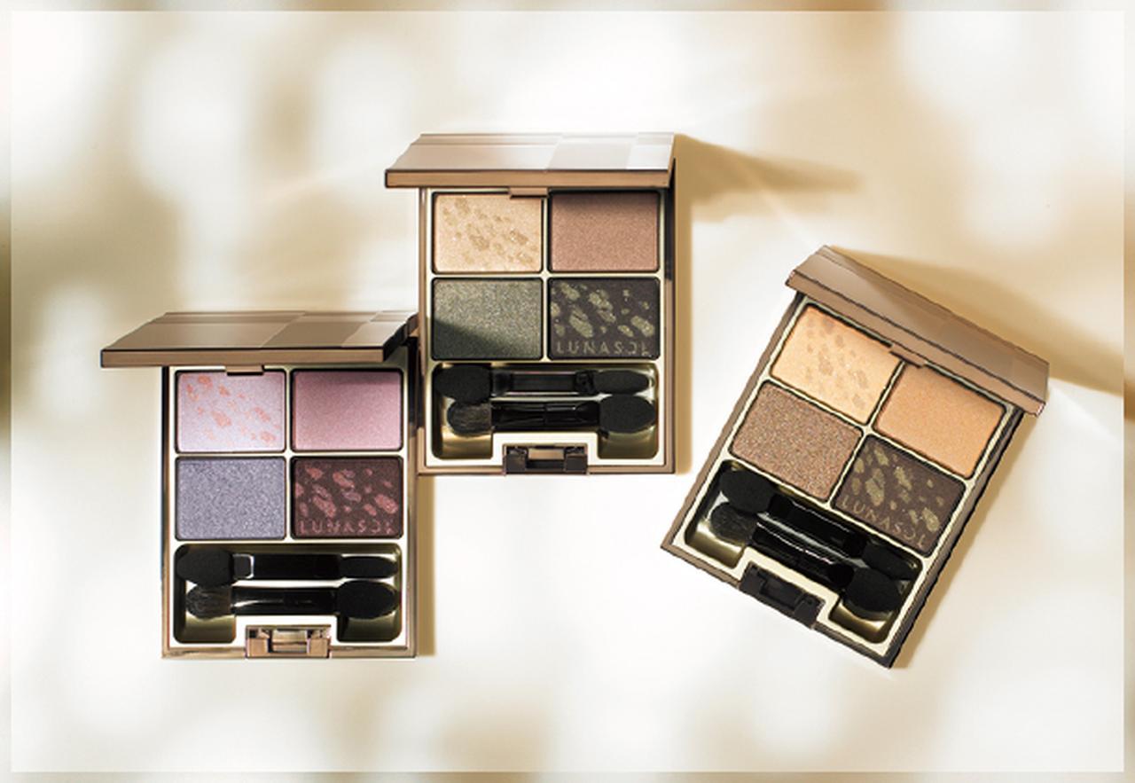 """画像: """"シャインフォールアイズ"""" 秋らしいナチュラルな色に、木洩れ日のような穏やかな光のニュアンスをプラスした4色アイシャドウ。 www.kanebo-cosmetics.jp"""