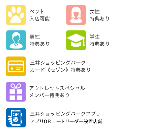 画像: 9/15(金)オープン! [New Balance Factory Store] | 三井アウトレットパーク 木更津
