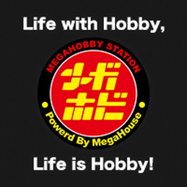 画像: メガホビ MEGA HOBBY STATION|メガハウスのホビー商品情報サイト
