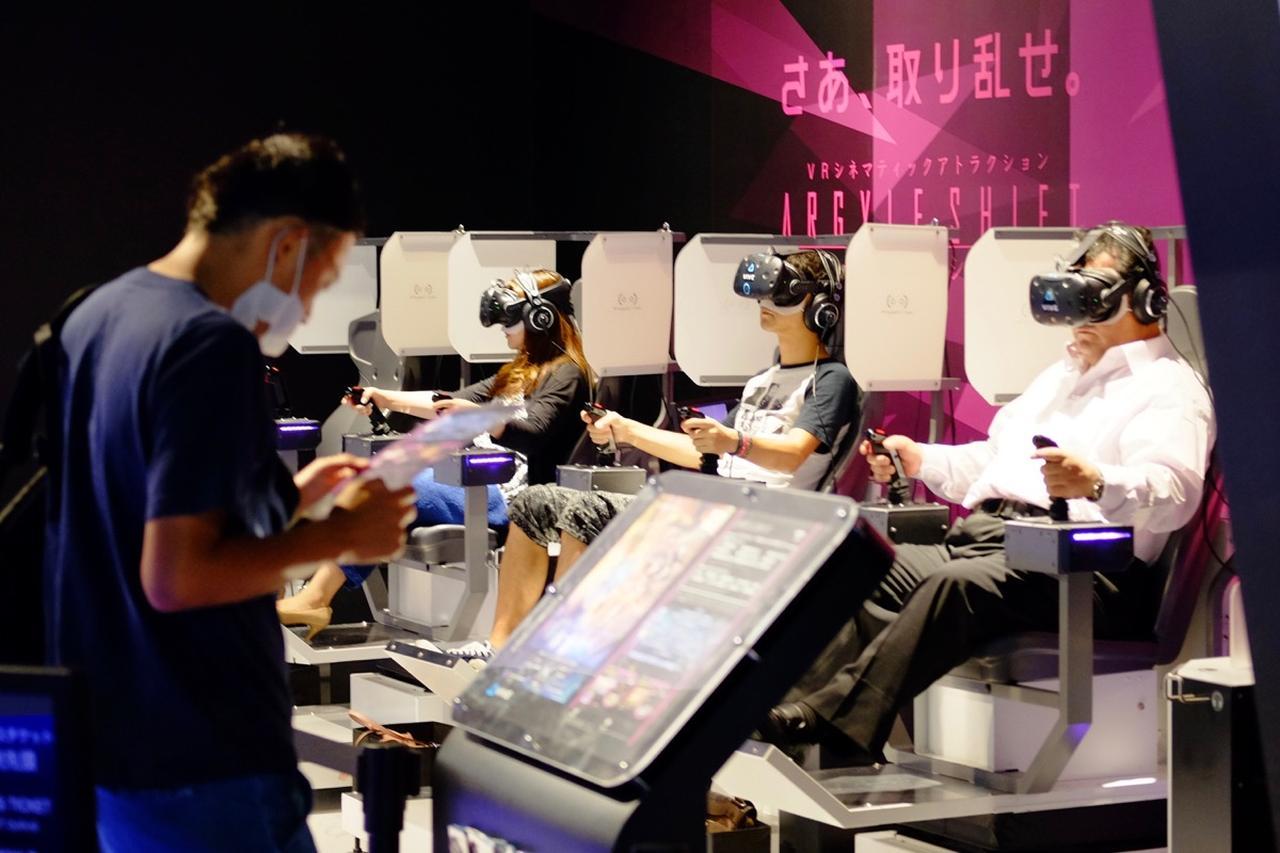画像: 新宿でVRを初体験!VR ZONEでマリオになり、エヴァに乗り、絶叫してきた - ぐるりみち。