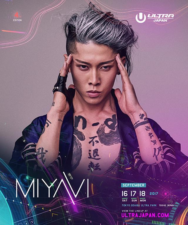 画像: MIYAVI twitter.com
