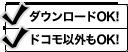 画像: カーダシアン家のお騒がせセレブライフシリーズ 動画を見るならdTV 【お試し無料】