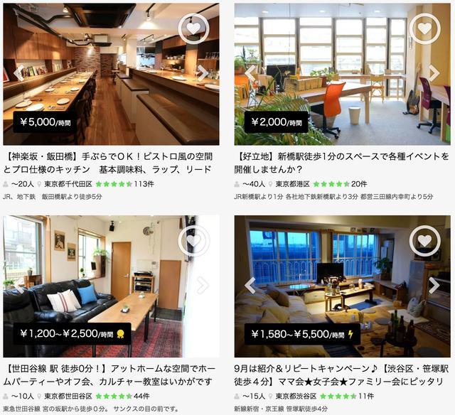 画像: 左上の飯田橋のとこめっちゃいい…