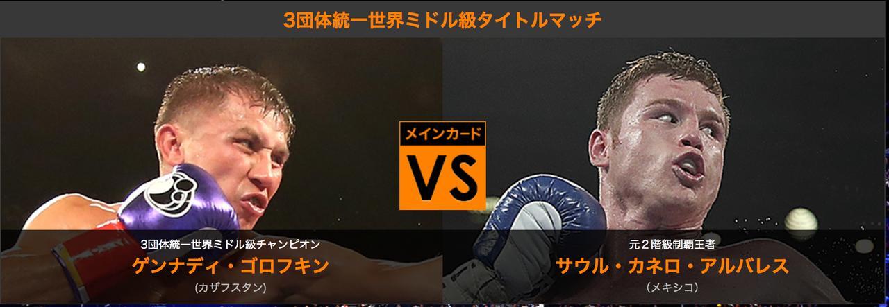 画像: www.wowow.co.jp
