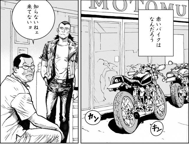 画像2: 俺のSR、彼女のオートバイ。