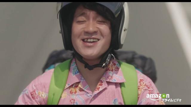 画像: 濱田岳がバイクで日本一周!『日本をゆっくり走ってみたよ〜あの娘のために日本一周〜』|Amazonプライム・ビデオ youtu.be
