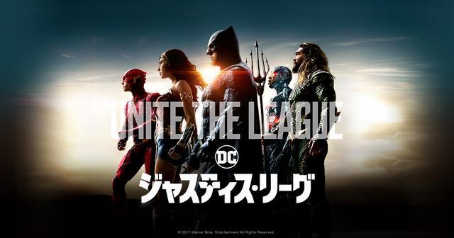 画像: 映画『ジャスティス・リーグ』オフィシャルサイト 11月23日(祝・木)公開