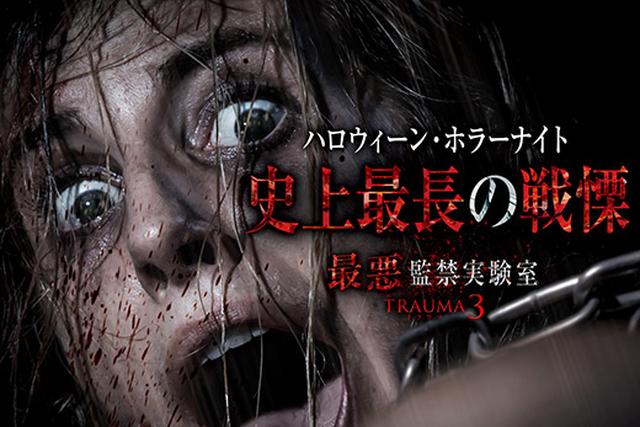 画像4: www.usj.co.jp
