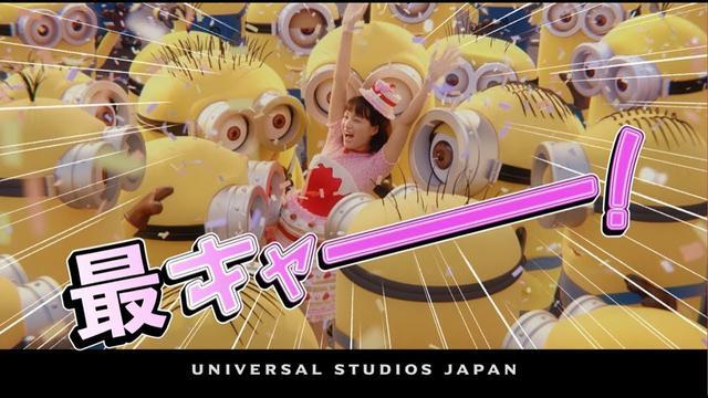 画像: 【ユニバーサル・サプライズ・ハロウィーン】昼は最キャー!×夜は最ギャー! youtu.be