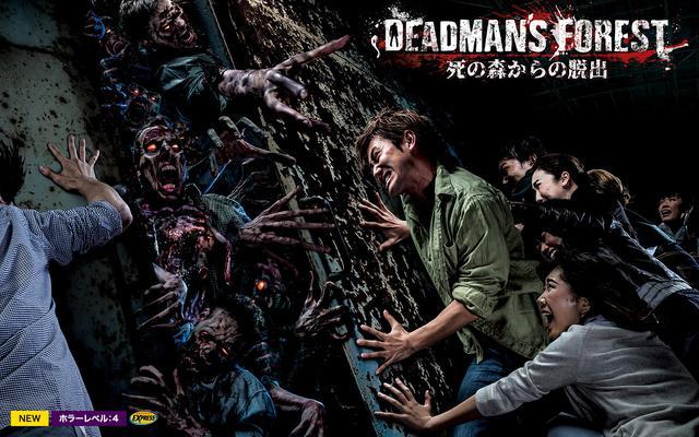 画像2: www.usj.co.jp