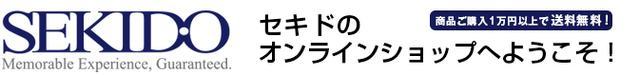 画像: セキド オンラインショップ|DJI|HOBBYWING SAVOX OPENROV PGY 日本総代理店