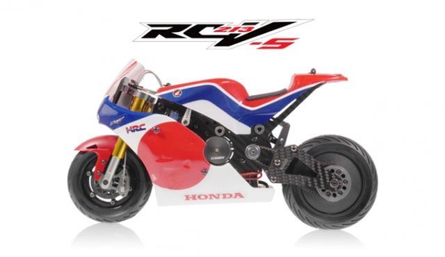 画像1: HONDA RC213-Vを忠実に再現した、最新電動RCバイクのおもちゃの予約販売開始。先着100名様限定でライダーフィギュア&充電器 プレゼント!【本日の敏感】