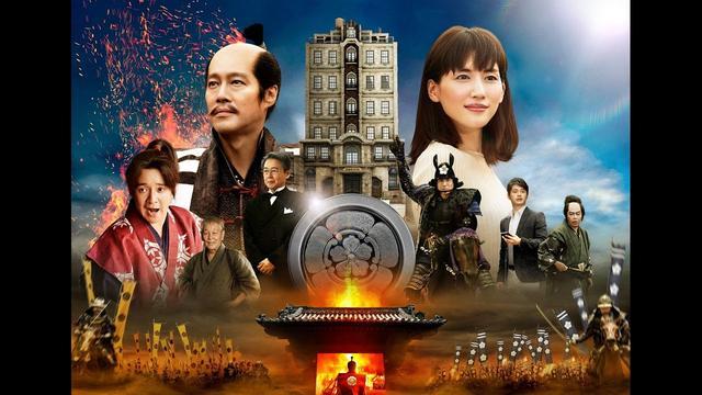 画像: 『本能寺ホテル』予告 www.youtube.com
