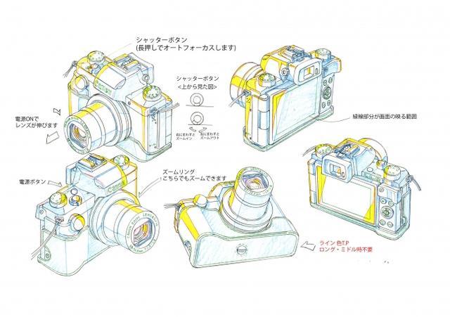 """画像: アニメーションに登場する """"PowerShot G5 X""""の設定資料"""