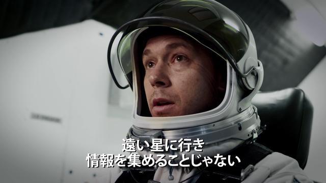 画像: メッセンジャー(予告編) www.youtube.com