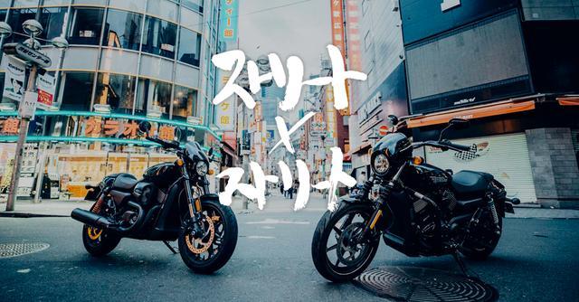 画像2: ストリート×ストリート - ハーレーダビッドソン ジャパン × SANABAGUN.
