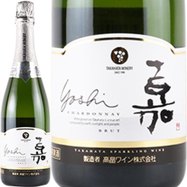 画像: www.enoteca.co.jp