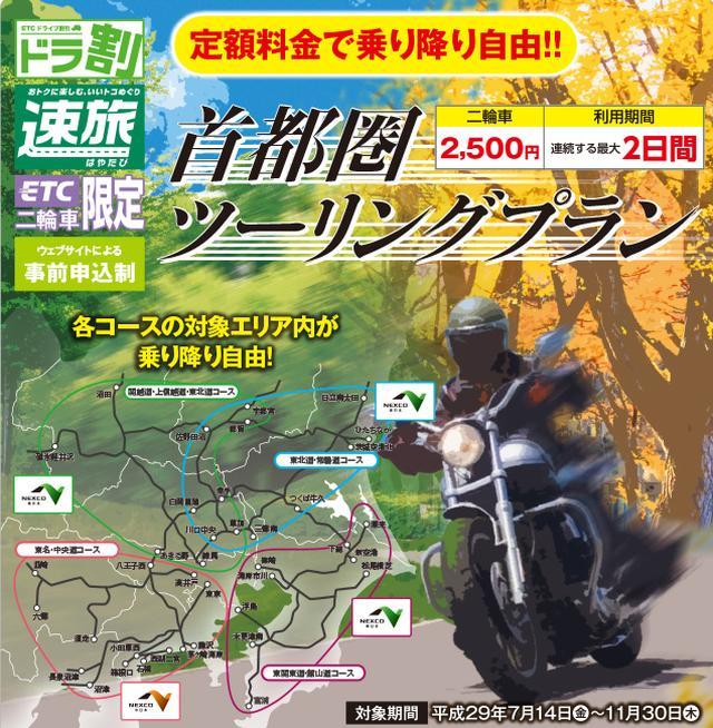 画像3: www.yamaha-motor.co.jp
