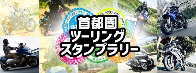 画像1: www.yamaha-motor.co.jp