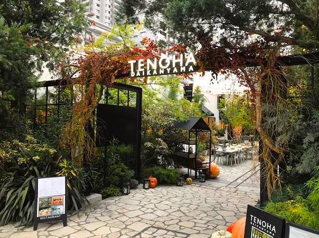画像1: ポルシェのカフェがTENOHA代官山に期間限定オープン!【ロレンス的ニュース】
