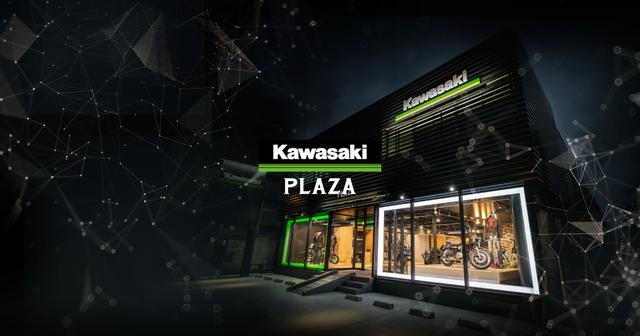 画像1: カワサキ プラザネットワーク