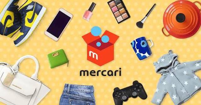 画像: www.mercari.com