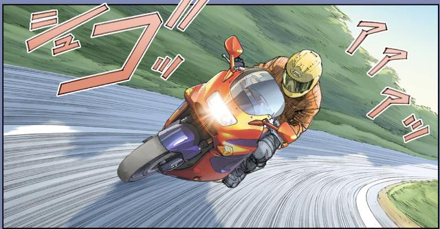 画像1: 迫る対決の時・・・今日もオートバイがやってくる