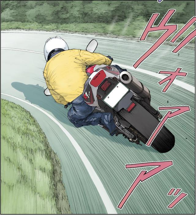 画像2: 迫る対決の時・・・今日もオートバイがやってくる