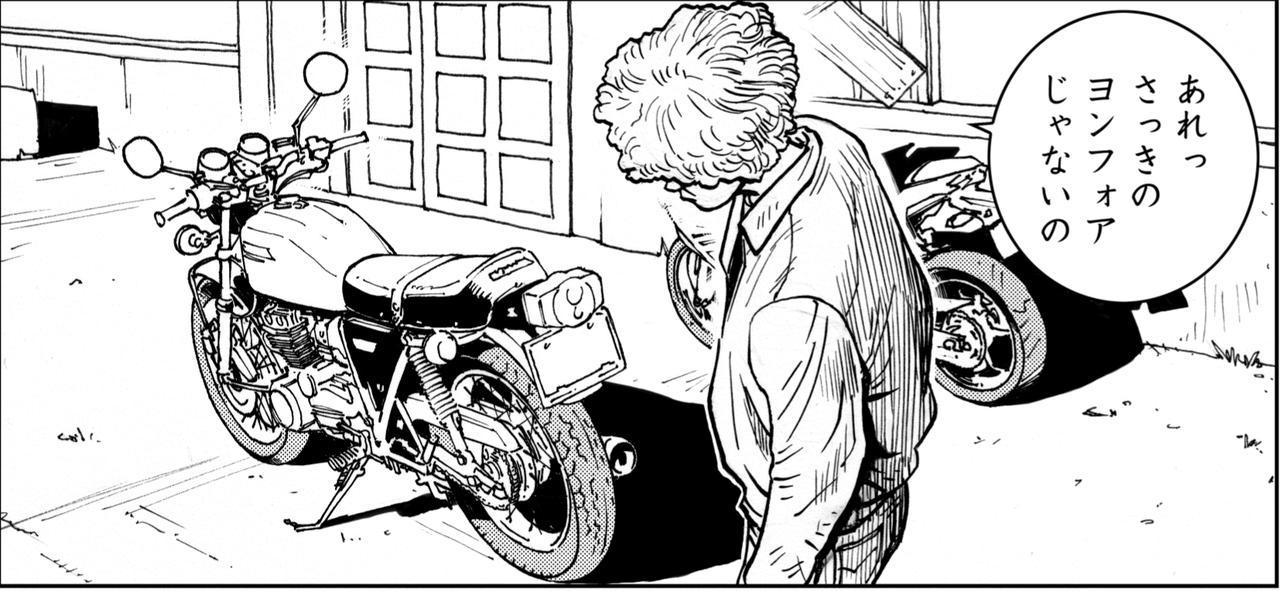 画像2: 松ちゃんのドヤで待っていた赤いバイクの美女