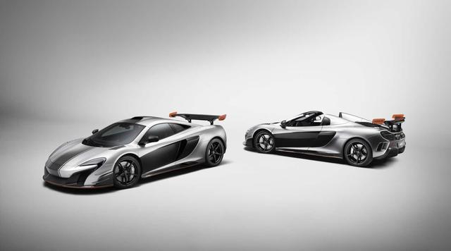 画像: McLaren MSO R Magic Makes Our Day a Lot More Interesting
