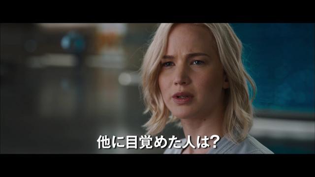 画像: 『パッセンジャー』2017年8月2日(水) Blu-ray&DVD&UHD&3D発売/ 同日Blu-ray&DVDレンタル開始 www.youtube.com