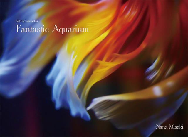 画像: カメラマン 2018カレンダーシリーズ 49 水咲奈々「Fantastic Aquarium」|モーターマガジン社の通販本店サイト
