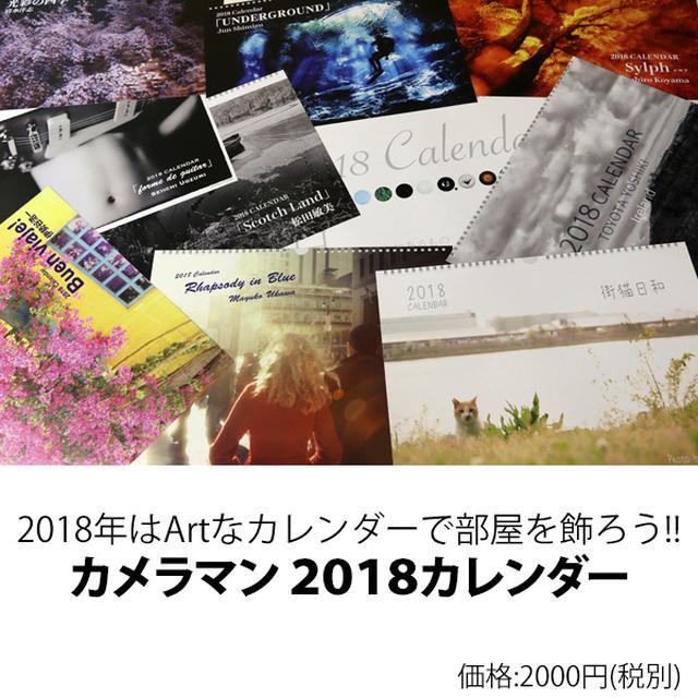 画像: 全ラインナップはこちらから mm-style.jp